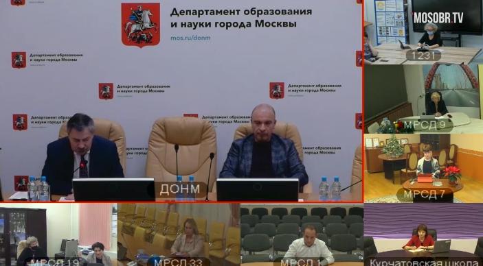 Результаты и возможности московской системы образования